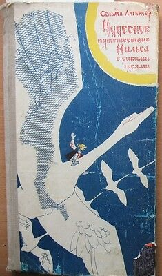 Adventures Nils Geese Fairy Tale Story Animals Kid Picture Child Book Russian