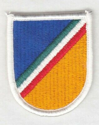 Army Beret Patch:  Joint Readiness Training Center