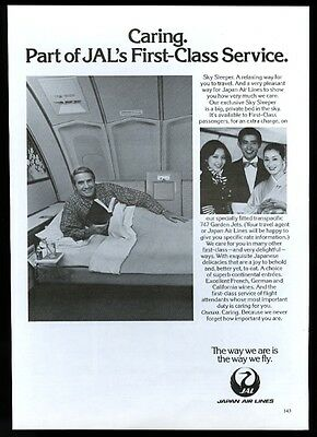 1980 JAL Japan Airlines first class sleeper bed stewardess photo print ad
