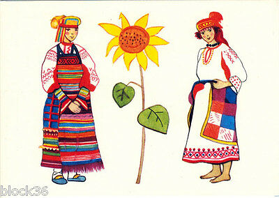 1966 RARE Russian postcard KURSK and OREL REGIONS' COSTUMES of XIX century