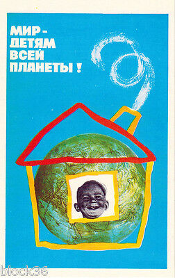 1977 Russian postcard PEACE TO CHILDREN OF THE WORLD! Globe House Smiling child