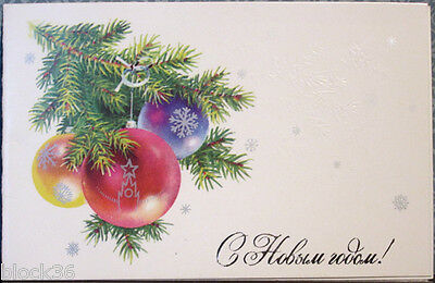 1985 Russian postcard HAPPY NEW YEAR! Christmas tree decorations