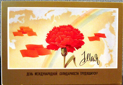 Soviet Greeting Postcard: May 1 - International Day Of Workers' Unity