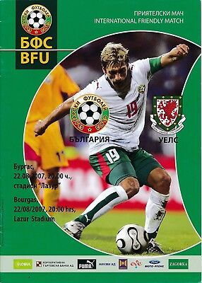 BULGARIA v Wales (Friendly International) 2007