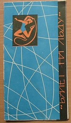 Soviet Advertising Booklet Tour USSR Ballet on Ice Program Dancer Ukraine vtg ol