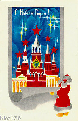 1979 Russian NEW YEAR postcard Santa holds large poster greetings and KREMLIN