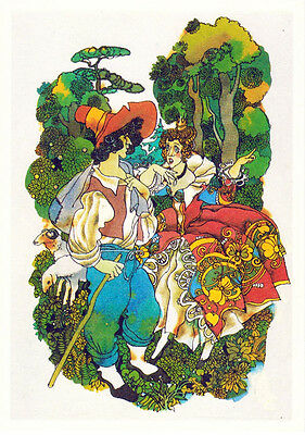 "1990 Russian postcard to French Fairy Tale ""Shepherd"" (Пастушок)"
