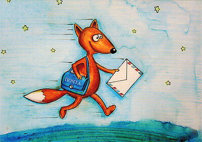 THE FASTEST POSTMAN IN THIS RUNNING FOX! Modern Russian postcard
