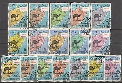 STATE of OMAN. Stamps of exile.