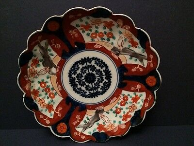 Pretty  Hand painted Chinese Plate