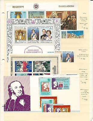 Bangladesh Mint Sets & Sheets on 4 Stock Sheets, Beautiful Stamps