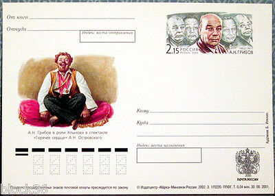 2002 postcard 100 yrs since birth of Russian actor Alexey Gribov