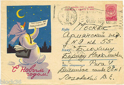 1960 Soviet letter cover HAPPY NEW YEAR Snowman - Postman brought telegram