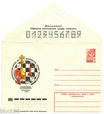 1979 Soviet letter cover related to 1979 CHESS YOUTHS' CHAMPIONSHIP in Leningrad
