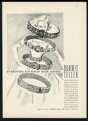 1952 Ben King women's belt 4 styles illustrated Bonwit Teller vintage print ad