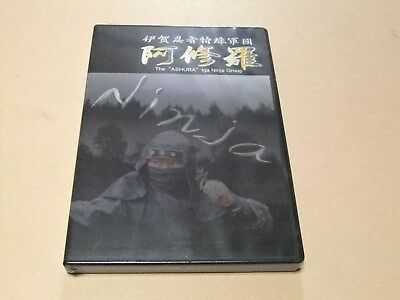Iga Ninja DVD The Ashura Iga Ninja Group Brand New 32 Min English and Japanese