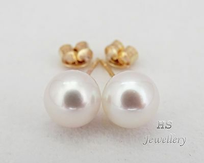 HS 9mm Japanese Akoya Cultured Pearl Stud Earrings 18K Yellow/White Gold Top