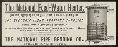 1888 National water heater illustrated antique print ad