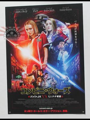 MCH29205 Yoga Hosers 2016 Japan Movie Chirashi Mini Poster Kevin Smith