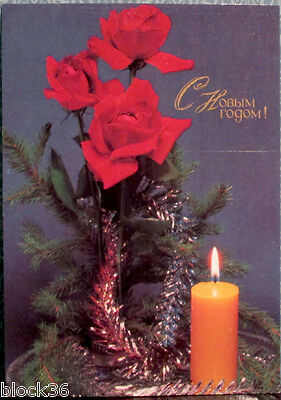 1985 Russian postcard HAPPY NEW YEAR! Ornament Roses and candle