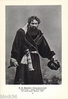 Photo of F.Chaliapin in Opera THE OPRICHNIK in 1900 performance (1947 repro)