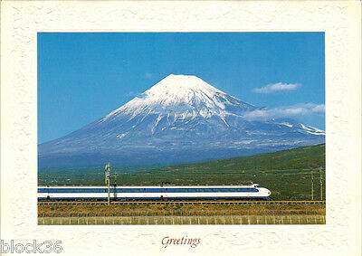"Japanese embossed GREETINGS postcard photo of MT.FUJI and SUPER-EXPRESS ""HIKARI"""