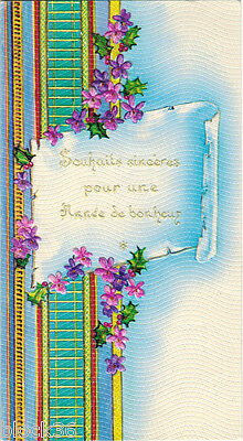 Embossed French folding postcard with flowers on Marriage Anniversary