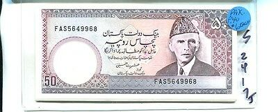 Pakistan 50 Rupee Currency Note Choice Cu 2417J
