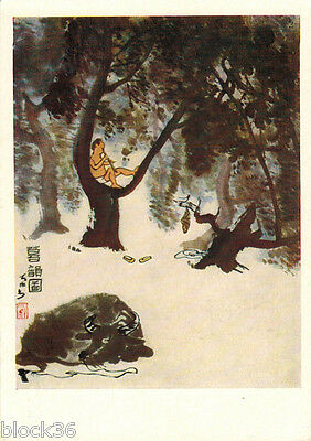"""1958 SOVIET POSTCARD reproduction of painting """"EVENING"""" by Chinese artist"""