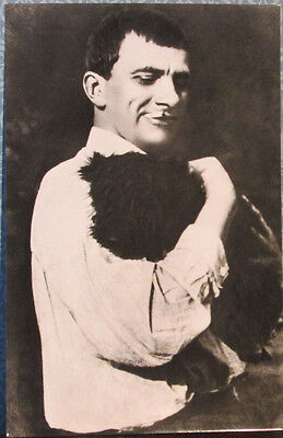 Postcard V.MAYAKOVSKY WITH DOG - reproduction of 1924 photo, publ. in 1973