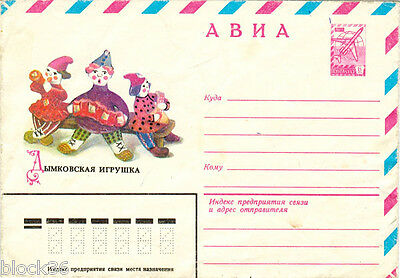 1982 Soviet Russian letter cover DYMKOVO TOYS