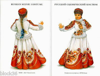 "Folder with the set of EIGHT LARGE CARDS ""RUSSIAN SCENIC COSTUMES"""