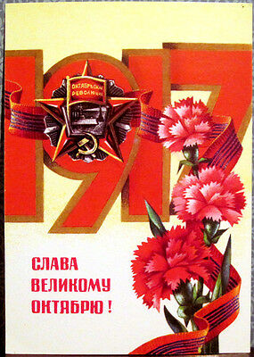 """1978 Soviet Russian postcard """"GLORY TO GREAT OCTOBER!"""""""