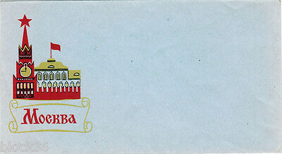 Vintage Soviet Russian letter cover MOSCOW: KREMLIN TOWER Star Flag