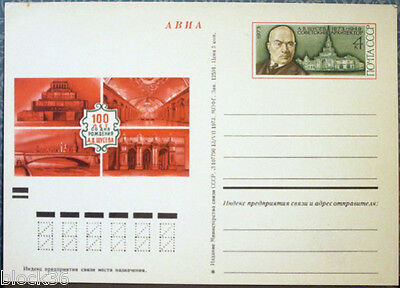 1973 Russian postcard 100 years since birth of Russian architect ALEXEY SHCHUSEV