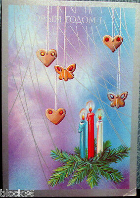 1990 Russian postcard HAPPY NEW YEAR Gingerbread cookies as X-mas decoration