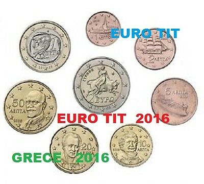 SERIE 8  PIECES  GRECE  BU  2016  15  000  EXEMPLAIRES / TRES RARE disponible