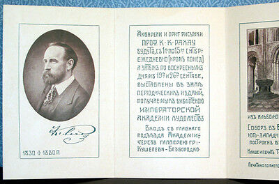 ca 1905 INVITATION TO EXHIBITION OF WORKS BY K.K.RAKHAU, RUSSIA, very rare