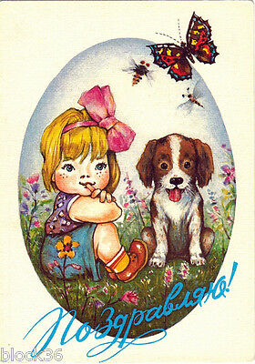1991 Russian postcard Girl with bow, puppy, butterflies, dragonfly flowers
