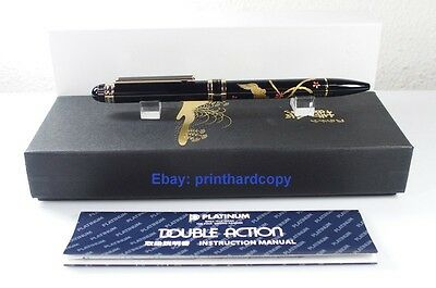 New Platinum Double 3 Action 3 in 1 Maki-e Phoenix Multi Function Pen Gold