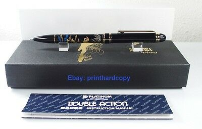 New Platinum Double 3 Action 3 in 1 Maki-e Crane Mt Fuji Multi Function Pen Nice