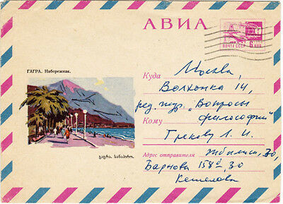 1969 Soviet letter cover WATERFRONT IN GAGRA (GAGRY))