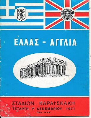 Greece v England (European Championship Qualifier) 1971