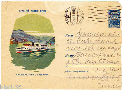"""1961 Soviet Russian letter cover CRUISE-DIESEL SHIP """"MOSKVICH"""""""