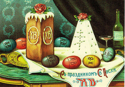 EASTER GREETINGS! Modern Russian postcard with decorated table