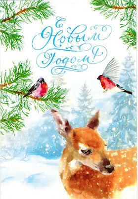 YOUNG DEER AND ROBINS ON WINTER DAY Modern Russian postcard