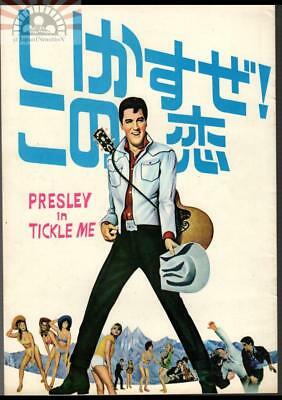 MBH29408 Tickle Me 1965 Japanese Movie Souvenir Pamphlet Brochure  Elvis Presley