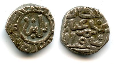 Nice quality billon 2-ghani, Sultan Balban (1266-1287), Delhi Sultanate, India