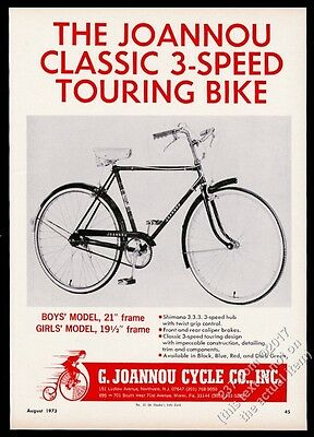 1973 Joannou bike 3-speed photo vintage print ad