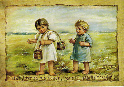Elizabeth Bem BOY FOLLOWS GIRL WITH BUCKETS Modern Repro postcard